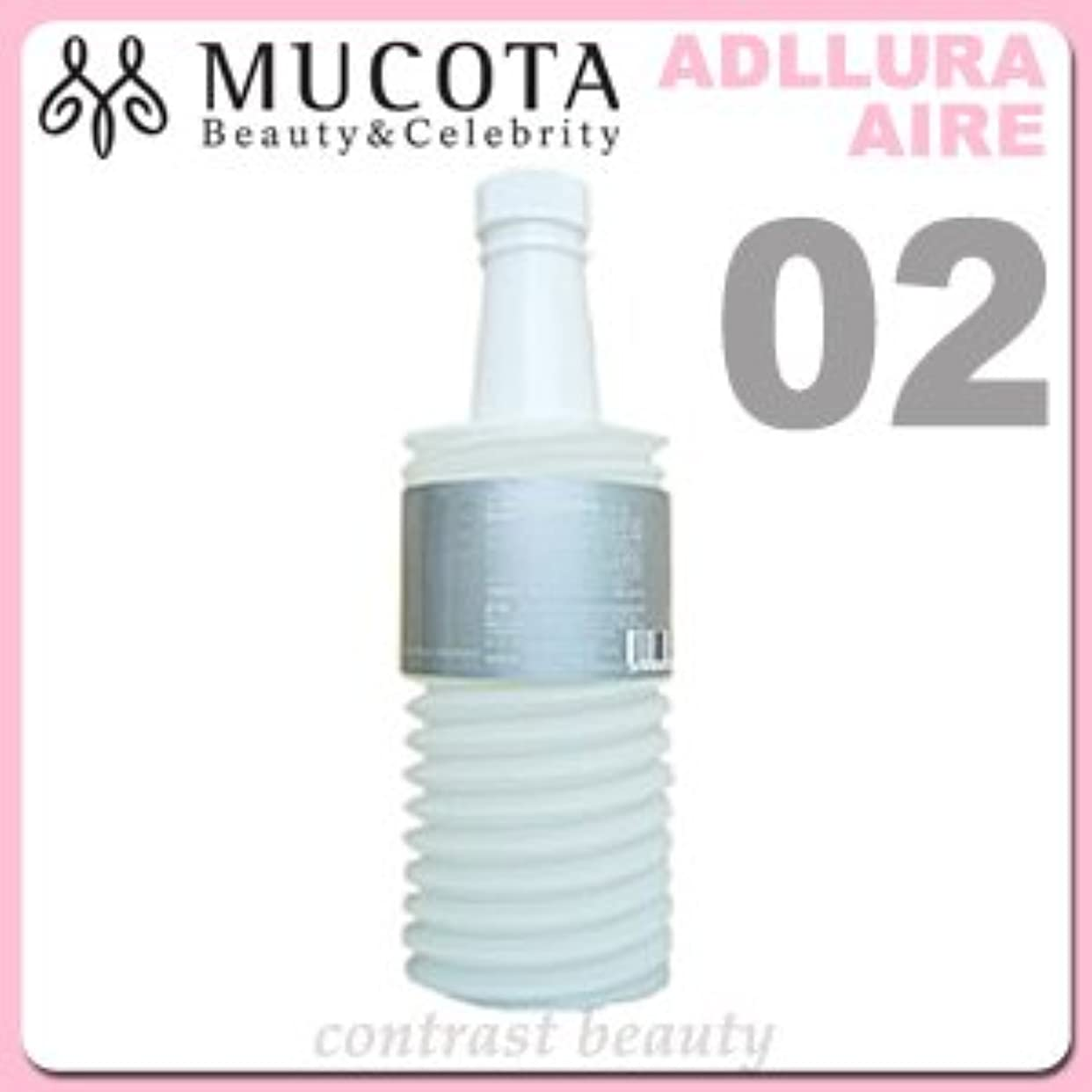 快い好ましい香り【X4個セット】 ムコタ アデューラ アイレ02 エモリエントCMCシャンプー アクア 700ml(レフィル)