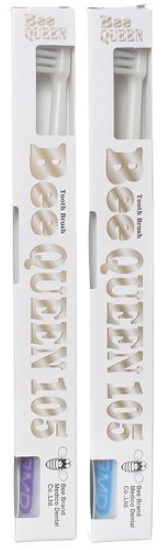 はっきりとミシン目成長BeeBrand Dr.BEE 歯ブラシ クイーン105 ふつう 2本セット