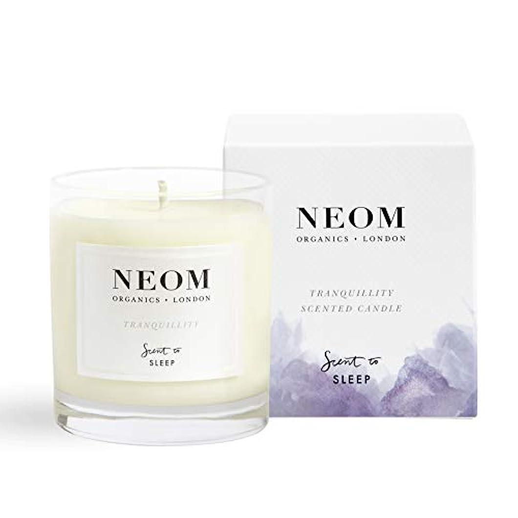 ガード味付け宣言NEOM センテッドキャンドル (1ウィック/185g) TRANQUILLITY(SLEEP)