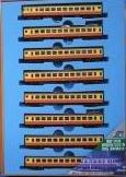 Nゲージ A5311 国鉄155系・修学旅行色「ひので」号・改良品基本8両セット
