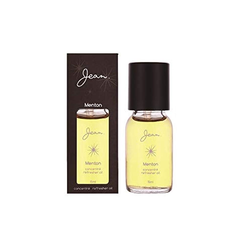象悪いアクセサリージャン フレグランスオイル マントン  レモンと太陽と海を表現したシトラスの香り (アロマオイル)