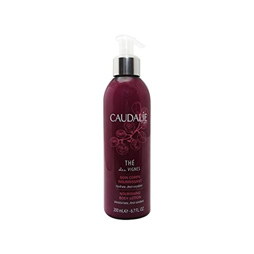 染色批判的にドームCaudalie Th De Vignes Nourishing Body Care 200ml [並行輸入品]