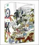 オーバーマン キングゲイナー 5.1ch DVD-BOX (期間限定生産)