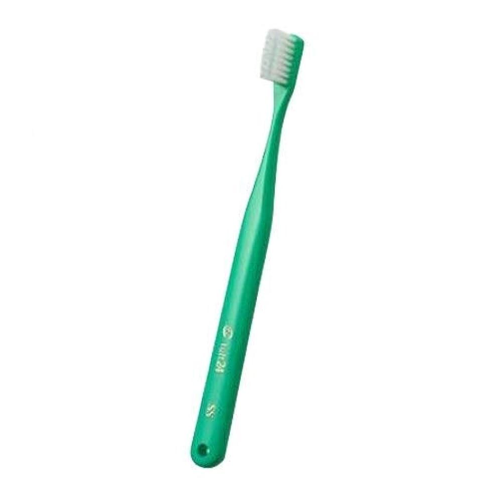 つまらない公平な単語オーラルケア キャップ付き タフト 24 歯ブラシ スーパーソフト 1本 (グリーン)