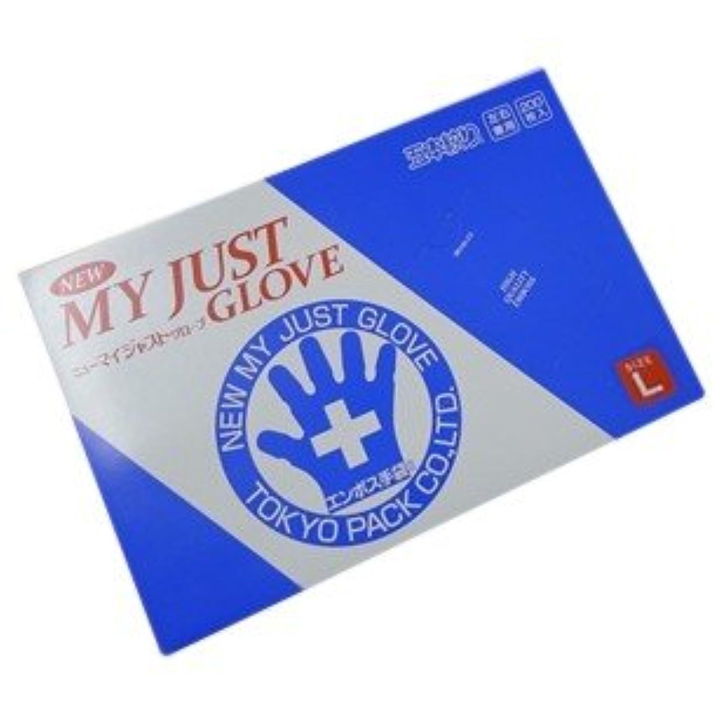 対処金額分割エンボス手袋 ニューマイジャストグローブ L 200枚 東京パック 海外品