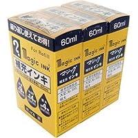 寺西化学 マジックインキ用補充インキ 60ml 黒 MHJ60B-T1-3P 1パック(3本)