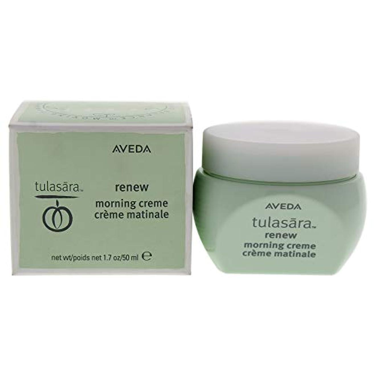 支出くちばし処理するアヴェダ Tulasara Renew Morning Creme 50ml/1.7oz並行輸入品