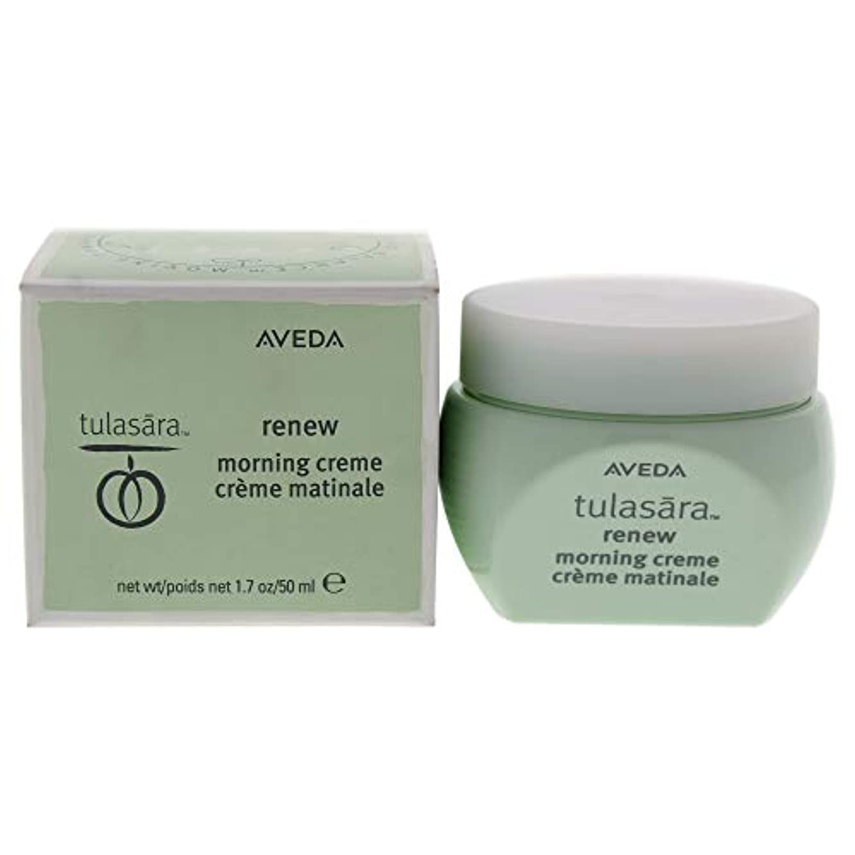 レンディション重なる移行するアヴェダ Tulasara Renew Morning Creme 50ml/1.7oz並行輸入品