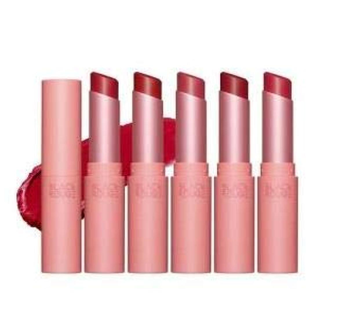 衝突する未就学羽Black Rouge Velvet Lip Stick (R02 Sunny Rose) ブラックルージュ ベルベット リップスティック [並行輸入品]