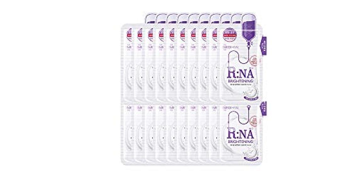 再びルーム乳白MEDIHEAL/メディヒール/RNA Brightening Proatin Mask 20EA / R:NA プロアチン マスク 20枚セット (日本国内発送)