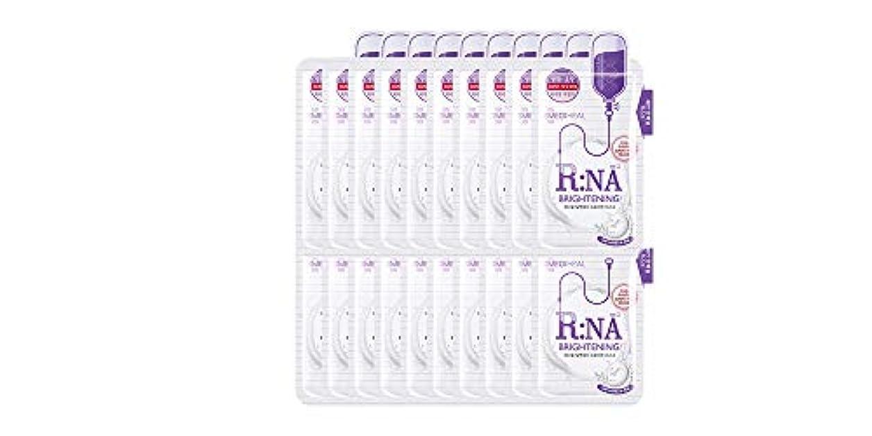 ベーシック擬人ラベンダーMEDIHEAL/メディヒール/RNA Brightening Proatin Mask 20EA / R:NA プロアチン マスク 20枚セット (日本国内発送)