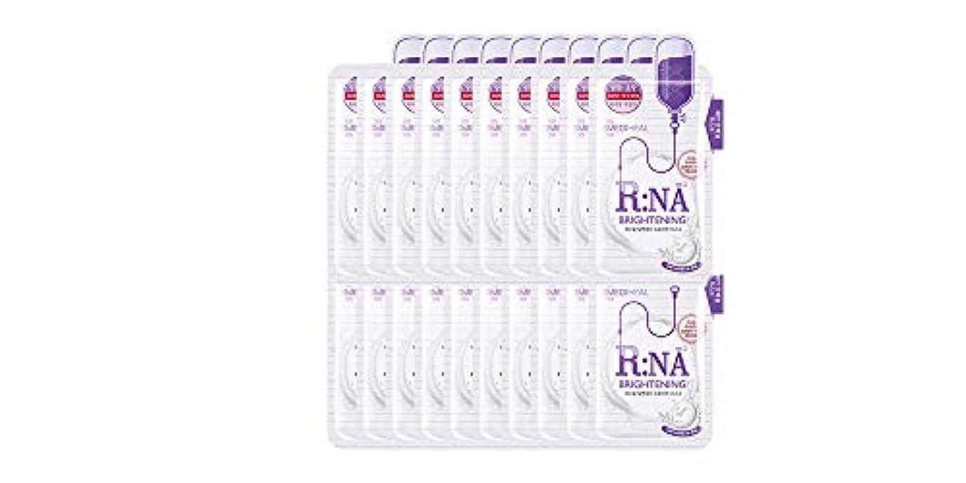 振る舞い蒸し器留まるMEDIHEAL/メディヒール/RNA Brightening Proatin Mask 20EA / R:NA プロアチン マスク 20枚セット (日本国内発送)