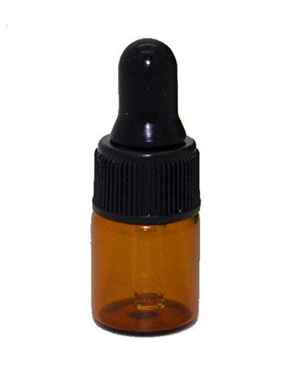 おじさんつかいます引き出す50 Pcs Mini Essential Oil Bottles Empty Amber Glass Dropper Bottle Refillable Cosmetic Sample Container 1 ML [...