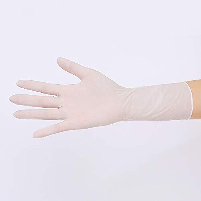 昆虫唯物論起こりやすいニトリルグローブ 使い捨て手袋 グローブ パウダーフリー 作業 介護 調理 炊事 園芸 掃除用,Whitelength100,M