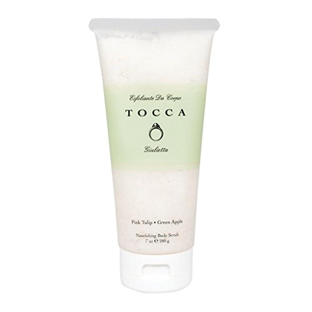 独立したジェスチャー何でもトッカ(TOCCA) ボディーケアスクラブ ジュリエッタの香り 200ml(全身?ボディー用マッサージ料 ピンクチューリップとグリーンアップルの爽やかで甘い香り)