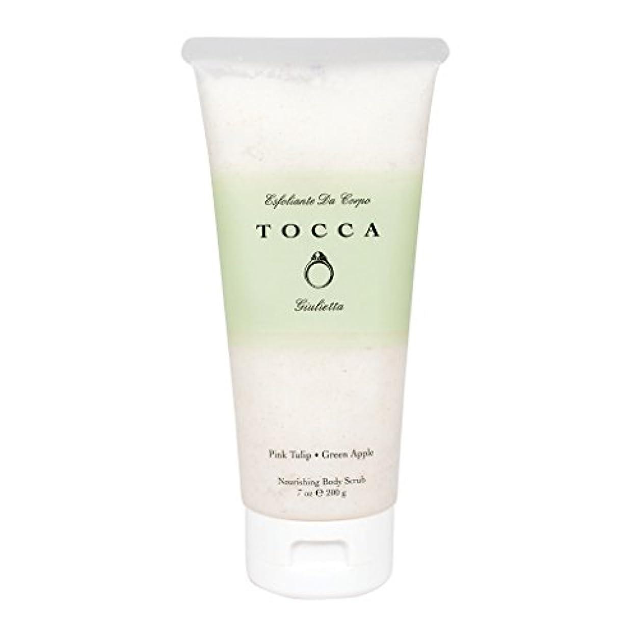 トラックアーサーマーケティングトッカ(TOCCA) ボディーケアスクラブ ジュリエッタの香り 200ml(全身?ボディー用マッサージ料 ピンクチューリップとグリーンアップルの爽やかで甘い香り)