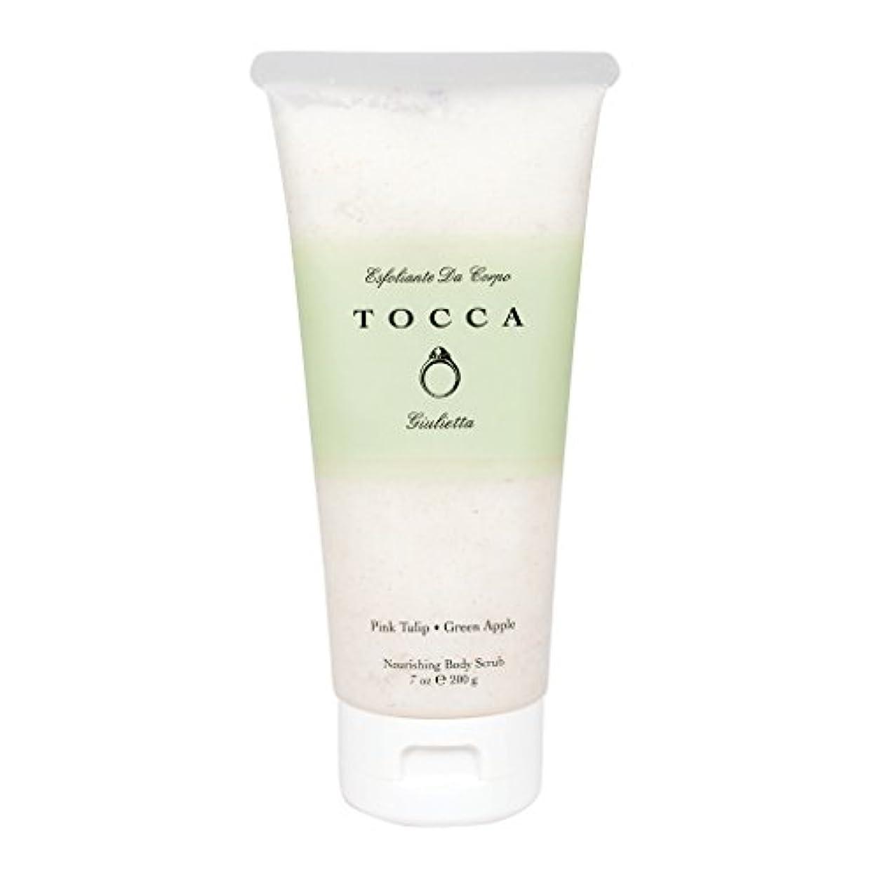 トッカ(TOCCA) ボディーケアスクラブ ジュリエッタの香り 200ml(全身?ボディー用マッサージ料 ピンクチューリップとグリーンアップルの爽やかで甘い香り)