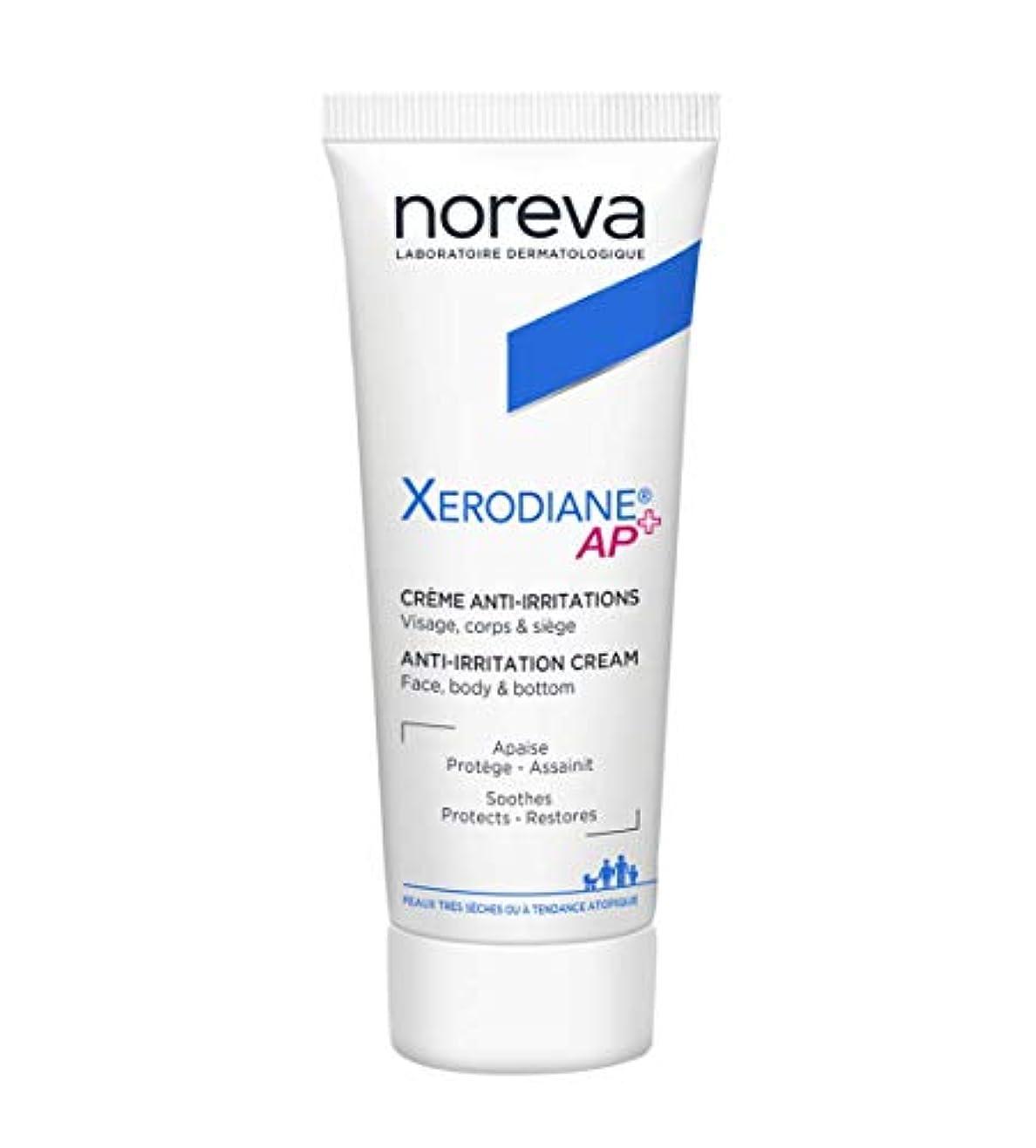 敗北普遍的なマウスピースNoreva Xerodianeプラスクリーム40ミリリットルアンチ炎症