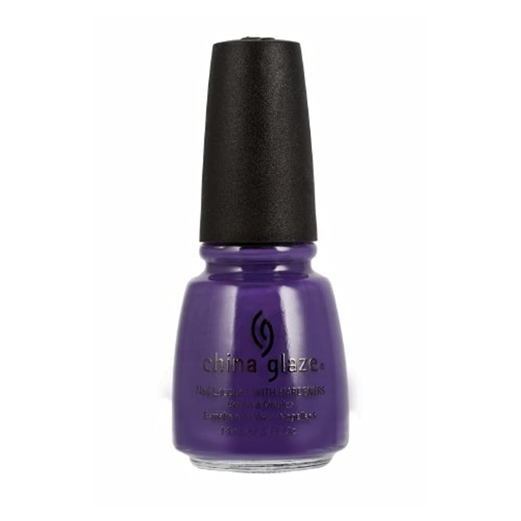偶然のカセットピボット(6 Pack) CHINA GLAZE Nail Lacquer with Nail Hardner 2 - Grape Pop (並行輸入品)