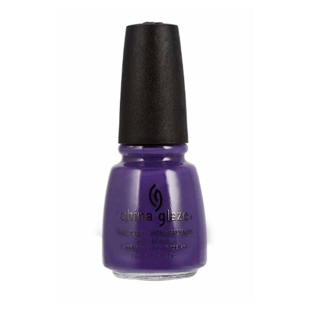 泥だらけシリーズいっぱいCHINA GLAZE Nail Lacquer with Nail Hardner 2 - Grape Pop (並行輸入品)