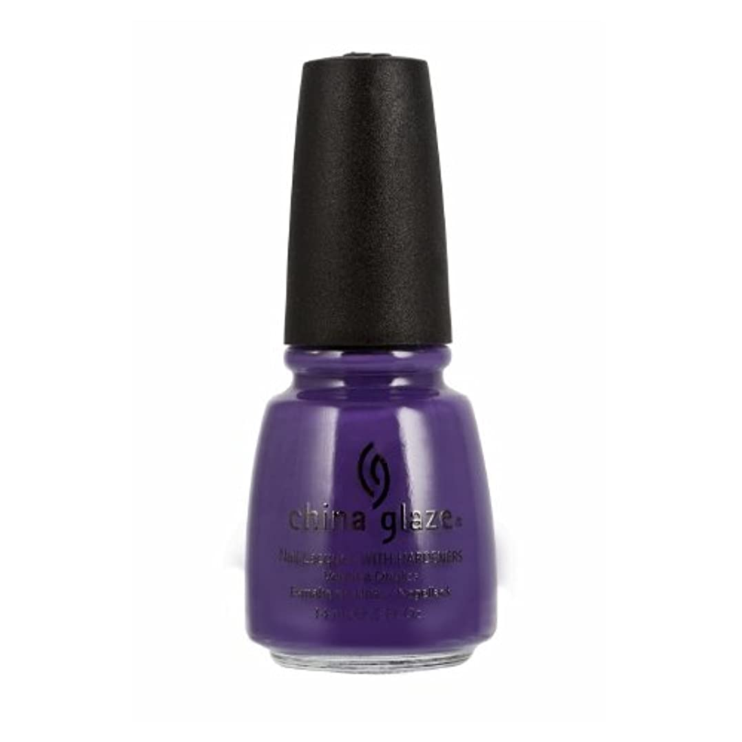短命抑制するバーベキューCHINA GLAZE Nail Lacquer with Nail Hardner 2 - Grape Pop (並行輸入品)