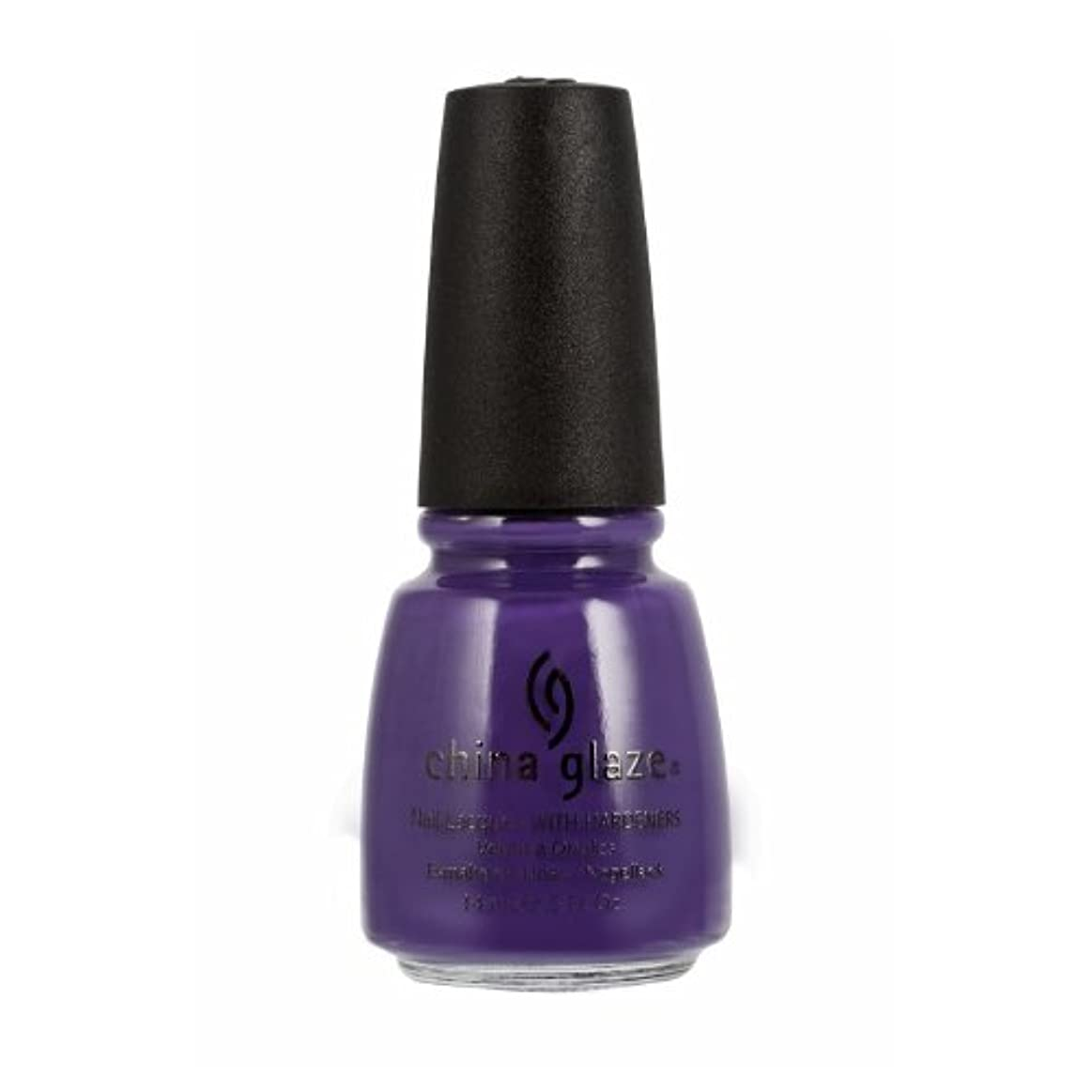掃く謝罪する燃料(3 Pack) CHINA GLAZE Nail Lacquer with Nail Hardner 2 - Grape Pop (並行輸入品)
