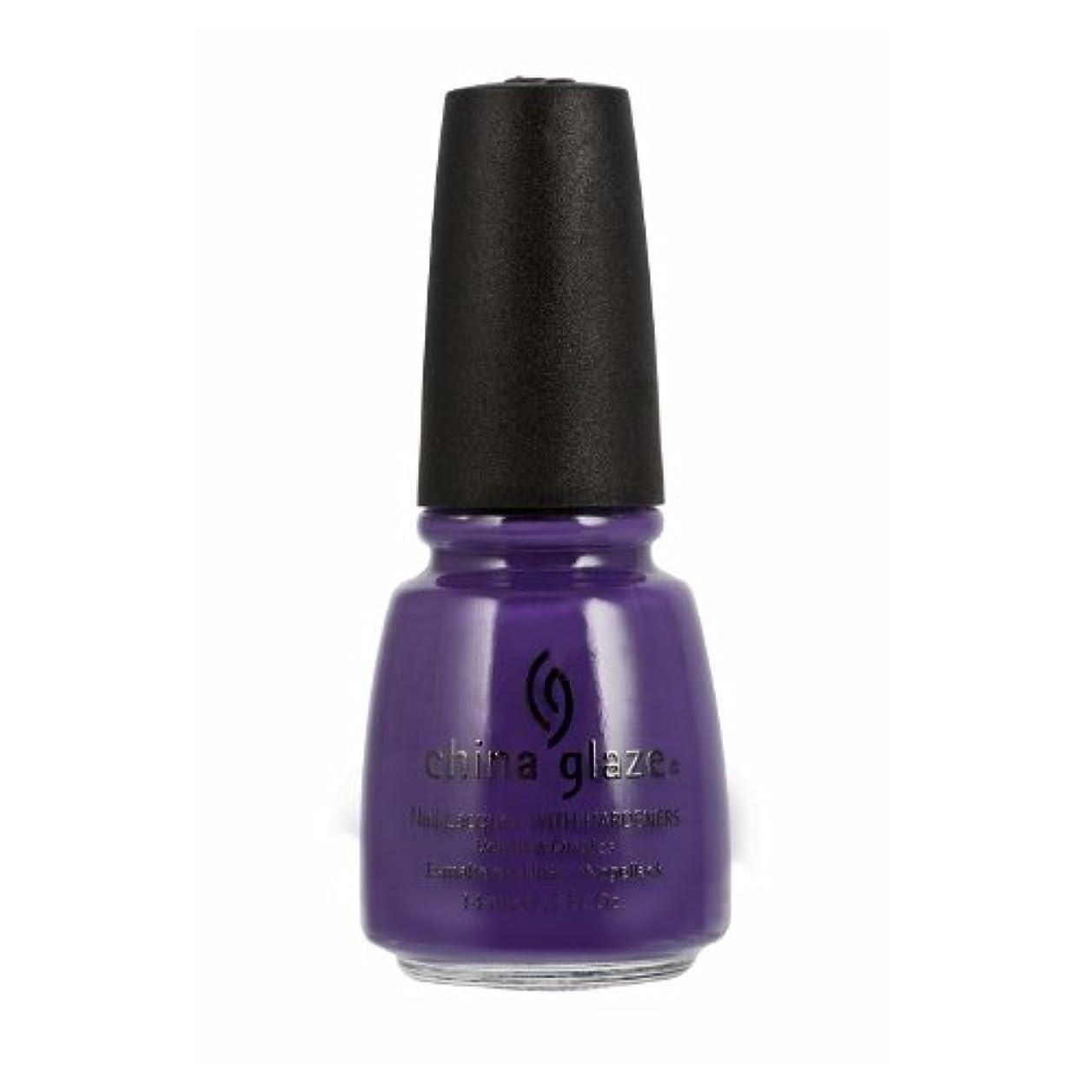 月曜アルネ飼いならすCHINA GLAZE Nail Lacquer with Nail Hardner 2 - Grape Pop (並行輸入品)