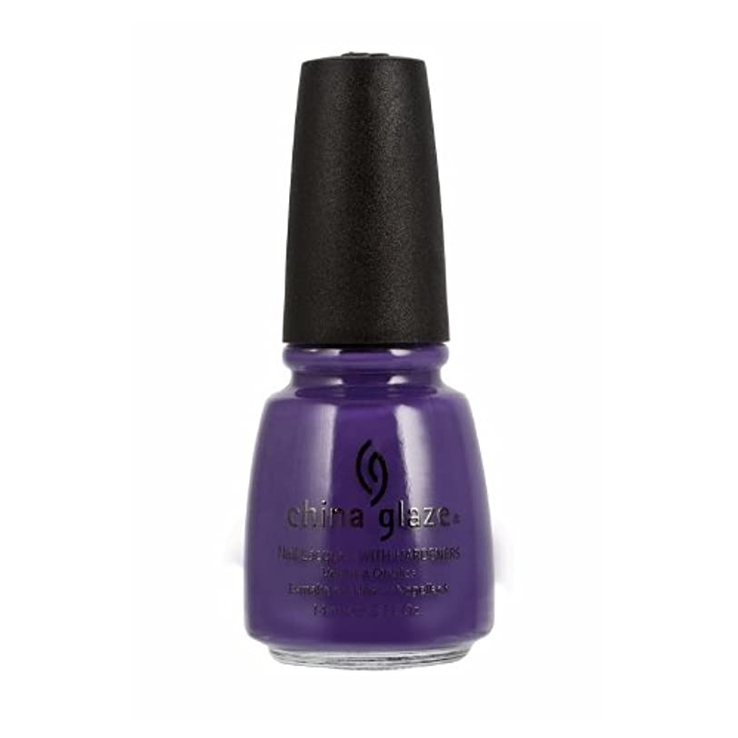スリップシューズ何か破裂(6 Pack) CHINA GLAZE Nail Lacquer with Nail Hardner 2 - Grape Pop (並行輸入品)