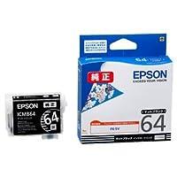 (まとめ) エプソン EPSON インクカートリッジ マットブラック ICMB64 1個 【×3セット】
