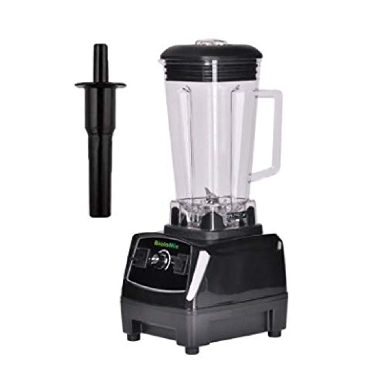 ノーブル絶対にしゃがむ多機能粉砕機、電気調理機、加熱粉砕機、ガラスジュース、補助食品、混合家庭用,Black