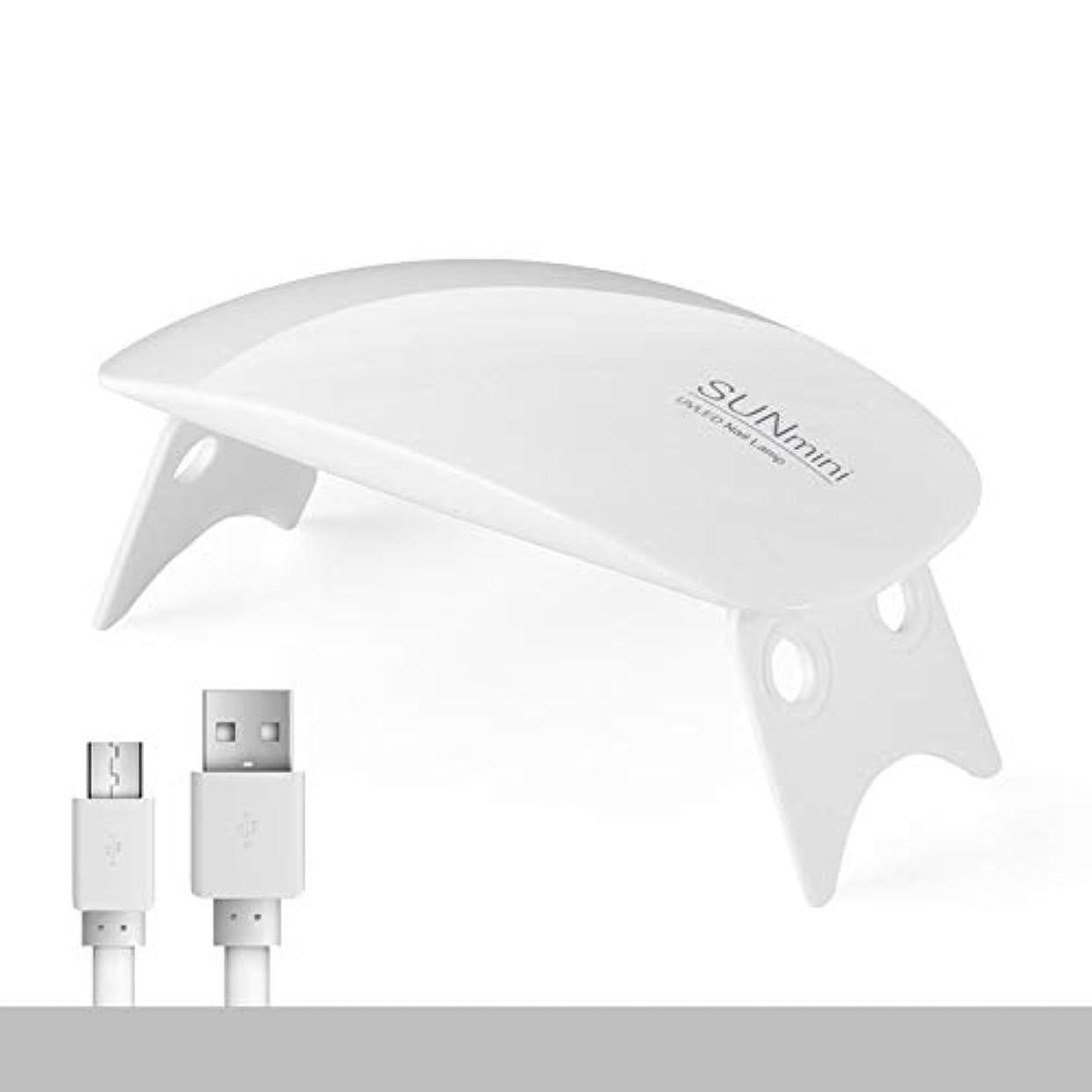 UVライト LEDネイルドライヤー ジェルネイルLEDライト 硬化ライト タイマー設定可能 折りたたみ式手足とも使える 人感センサー式 UV と LEDダブルライト ジェルネイル用 (白)