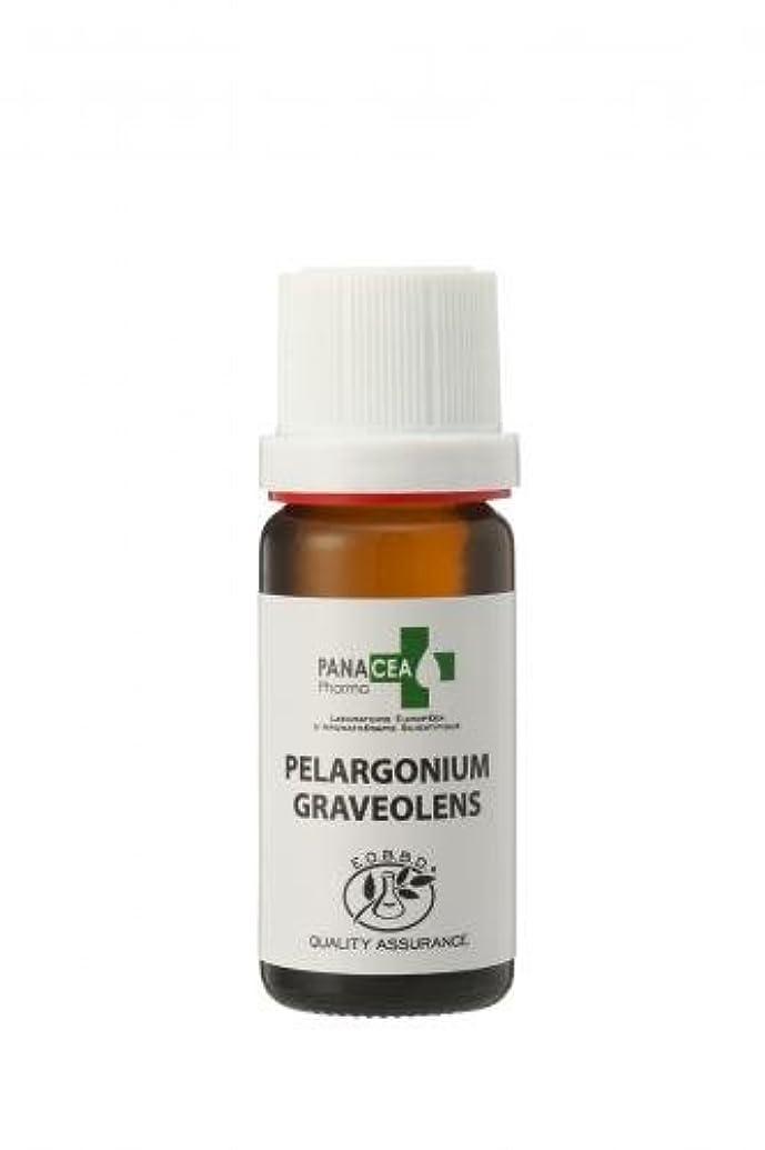 平らな東方プレビスサイトゼラニウム エジプト (Pelargonium graveolens) エッセンシャルオイル PANACEA PHARMA パナセア ファルマ