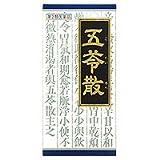 【第2類医薬品】「クラシエ」漢方五苓散料エキス顆粒 45包 ×2