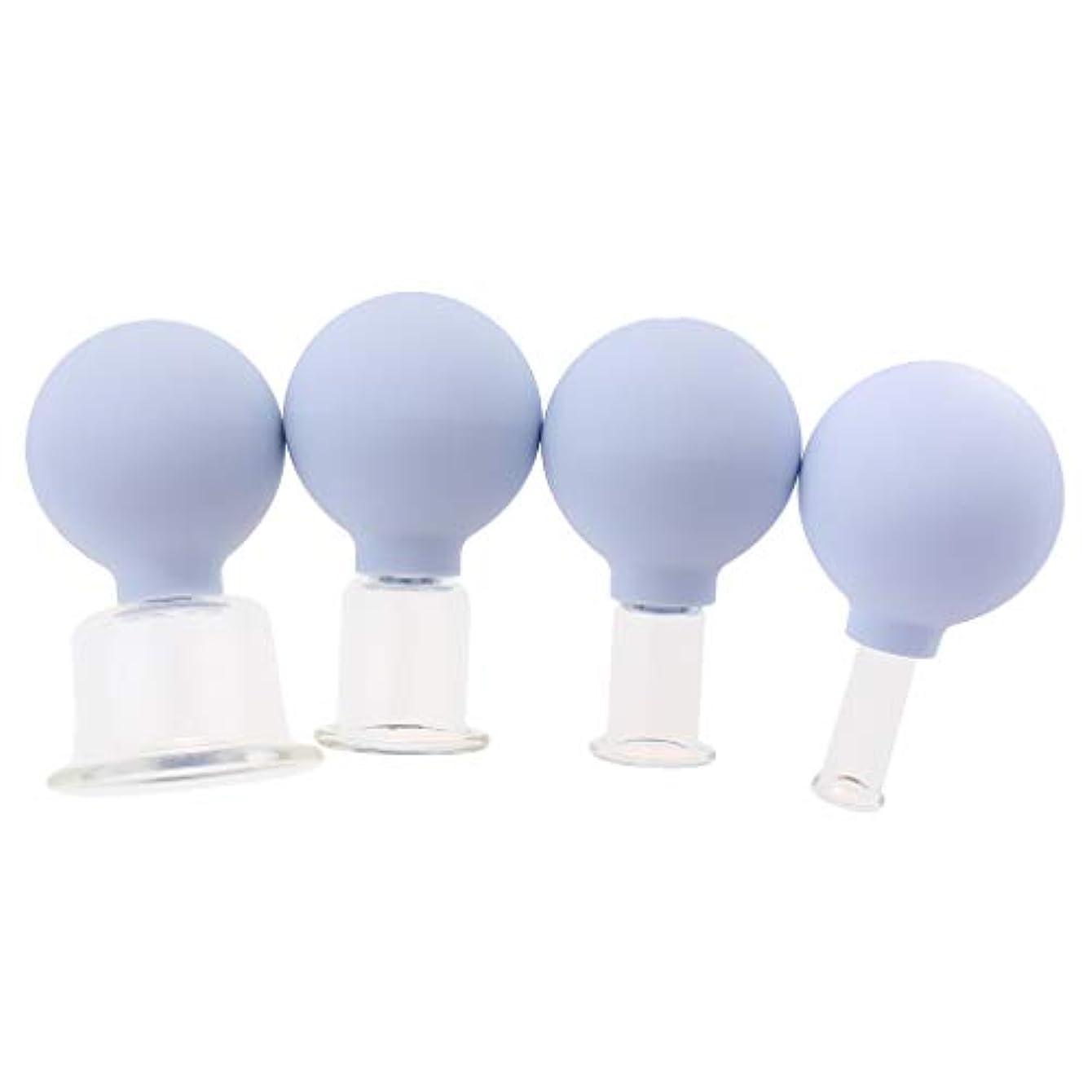 Fenteer ガラスカッピング マッサージ 吸い玉 真空 マッサージカップ 男女兼用 全身マッサージ用 4個 全3色 - 白