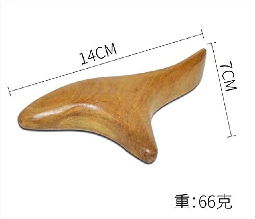 なんとなく付録贈り物RICISUNGウッドマッサージ棒 握りタイプ 天然木 オカリナ型