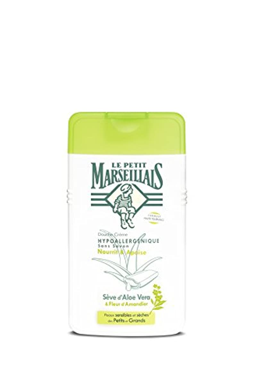コック教育ソフィー「アロエベラ」と「アーモンドの花」石鹸不使用 低刺激 敏感肌用 中性 シャワークリーム フランスの「ル?プティ?マルセイユ(Le Petit Marseillais)」250ml ボディウォッシュ