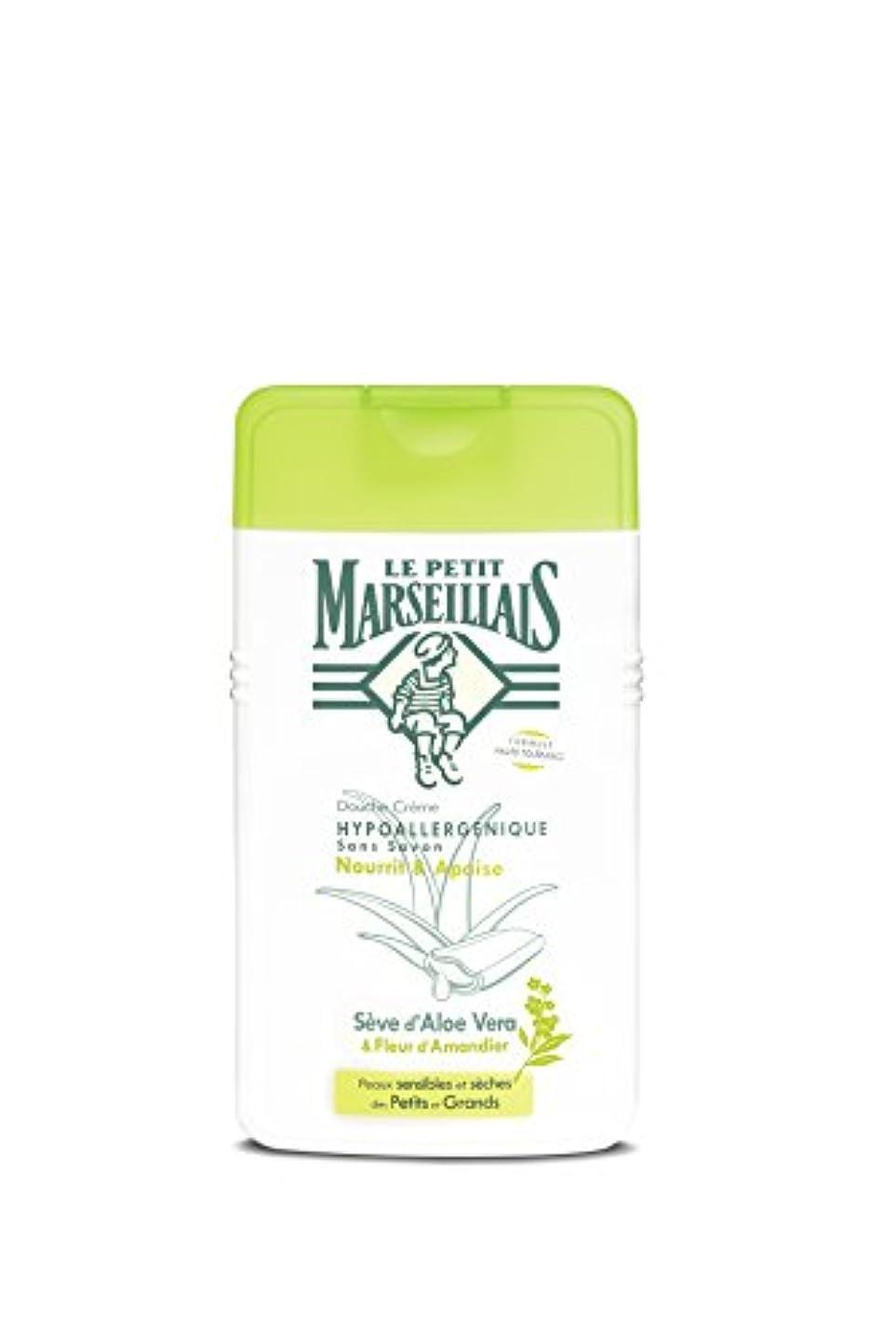 観光に行くアイザック真実に「アロエベラ」と「アーモンドの花」石鹸不使用 低刺激 敏感肌用 中性 シャワークリーム フランスの「ル?プティ?マルセイユ(Le Petit Marseillais)」250ml ボディウォッシュ