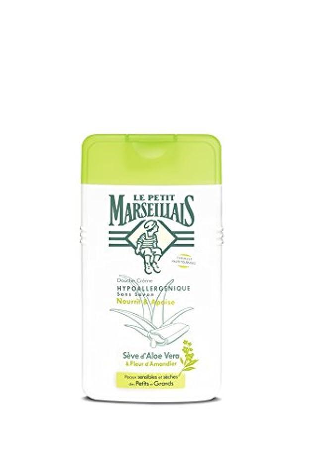 独立した規制メンタリティ「アロエベラ」と「アーモンドの花」石鹸不使用 低刺激 敏感肌用 中性 シャワークリーム フランスの「ル?プティ?マルセイユ(Le Petit Marseillais)」250ml ボディウォッシュ