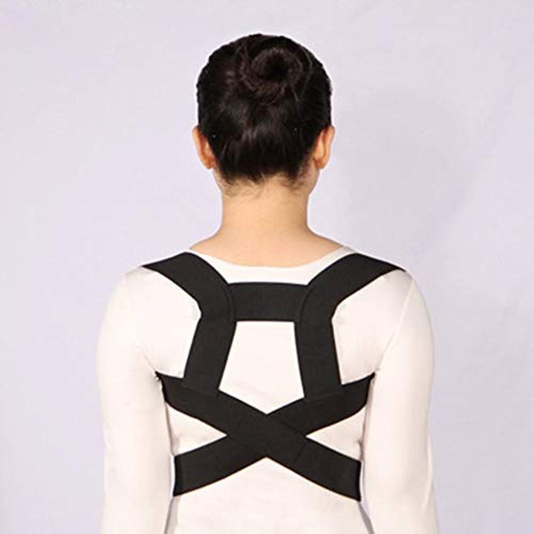 ブロックディスパッチために姿勢矯正側弯症ザトウクジラ補正ベルト調節可能な快適さ目に見えないベルト男性女性大人シンプル - 黒