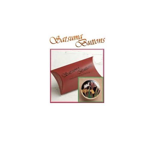 SatsumaButtons(薩摩ボタン)サツマボタン(20mm)単品【ショウブ】SBBM1-066 (20mm)