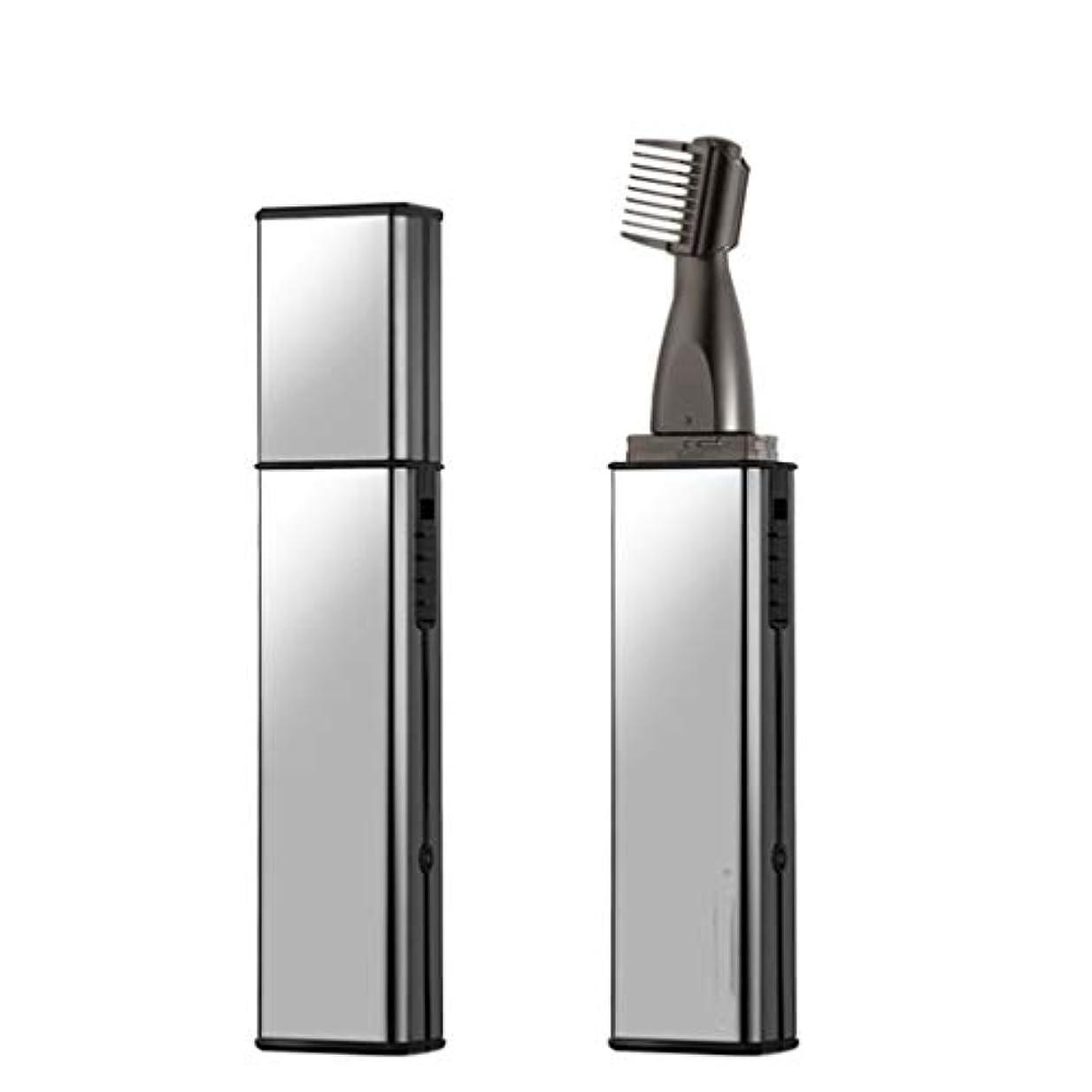 男性用電気かみそり、充電式ステンレス鼻毛トリマー、多機能眉毛シェーピングナイフ、ユニバーサル