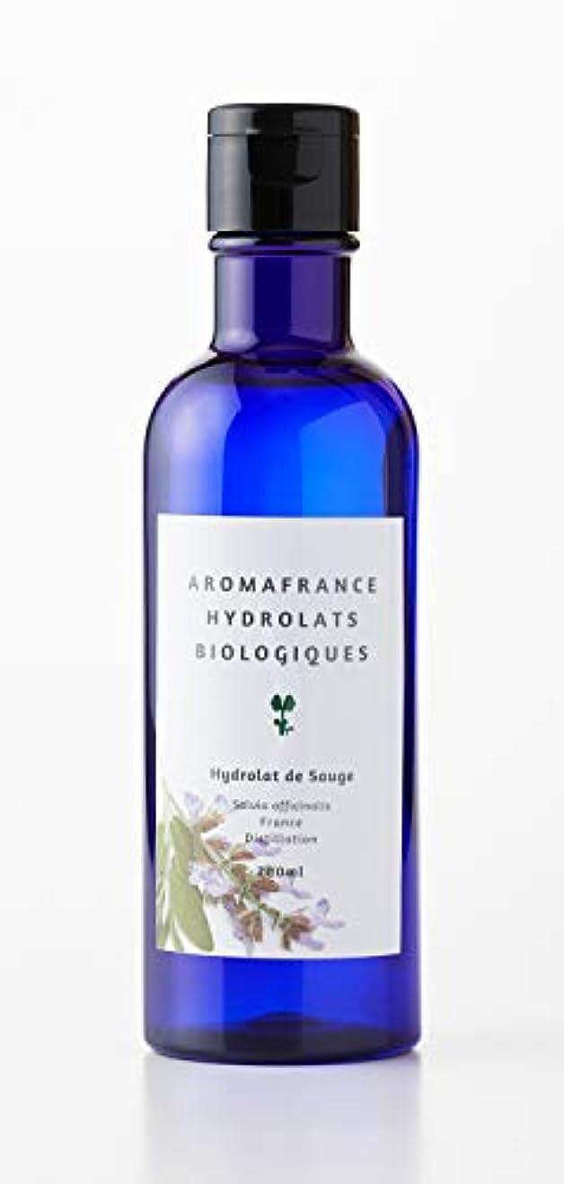 スリルビクタースキャンアロマフランス(Aroma France)ハーブウォーター セージ 200ml