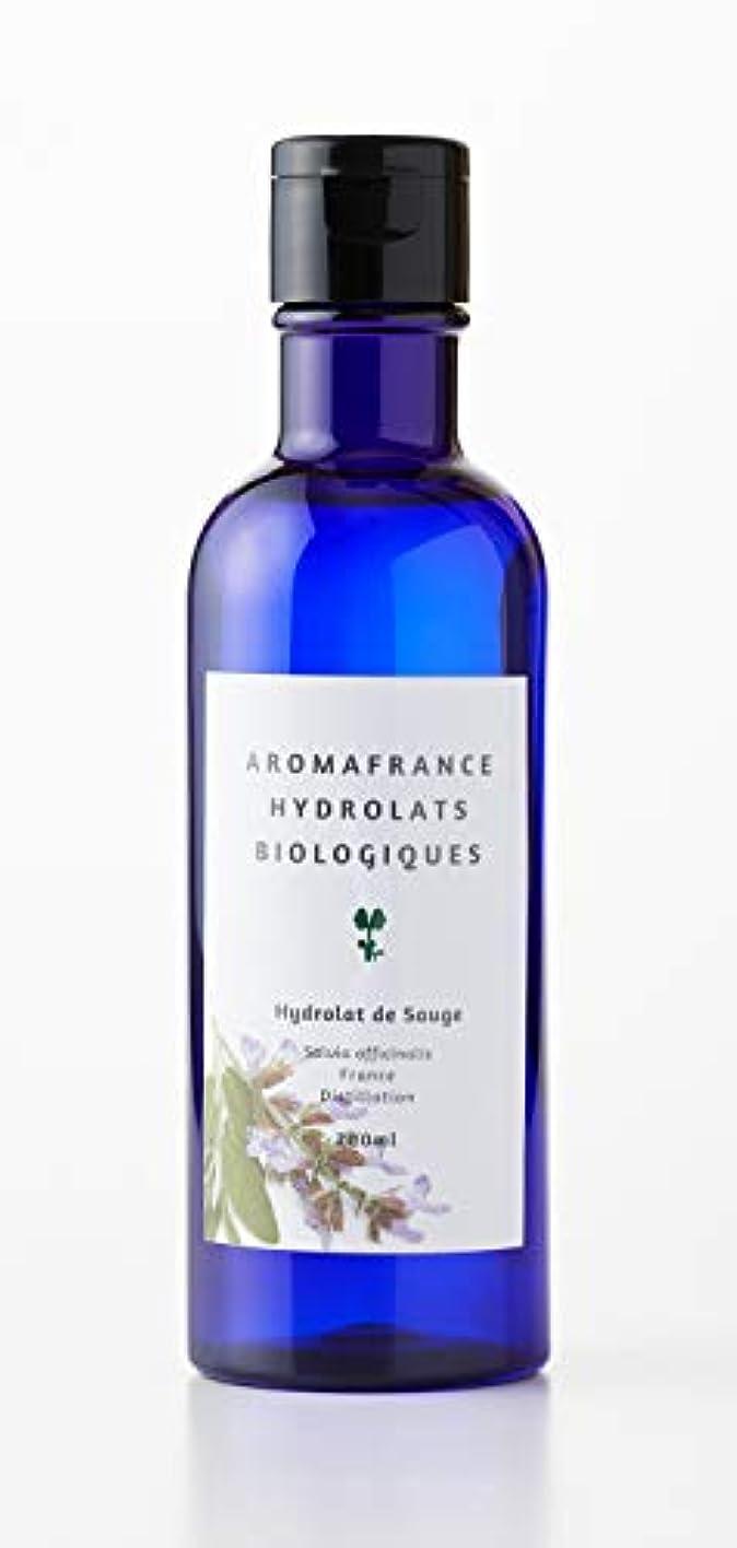第五種をまく繊維アロマフランス(Aroma France)ハーブウォーター セージ 200ml
