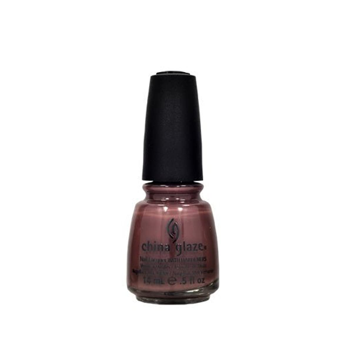 流出もっと保有者CHINA GLAZE Capitol Colours - The Hunger Games Collection - Foie Gras (並行輸入品)