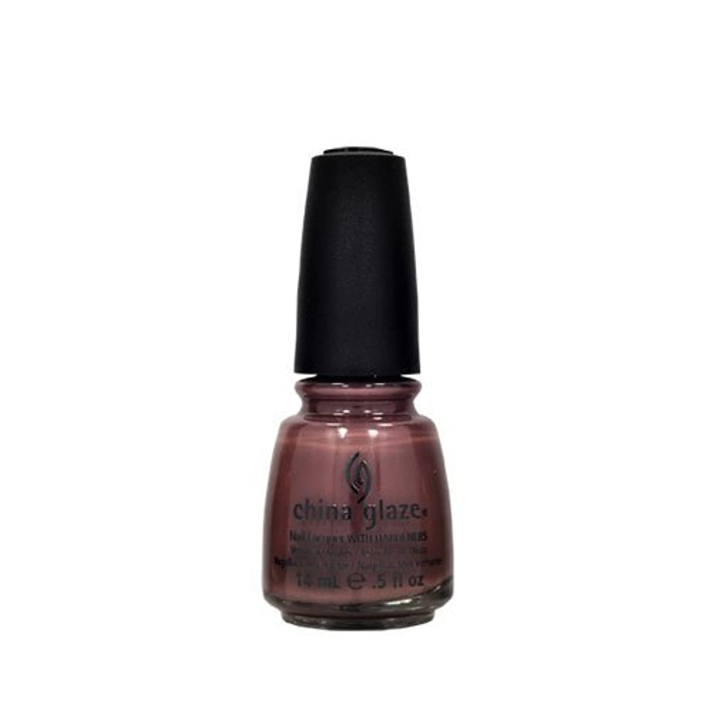 百万ビーム黙認するCHINA GLAZE Capitol Colours - The Hunger Games Collection - Foie Gras (並行輸入品)