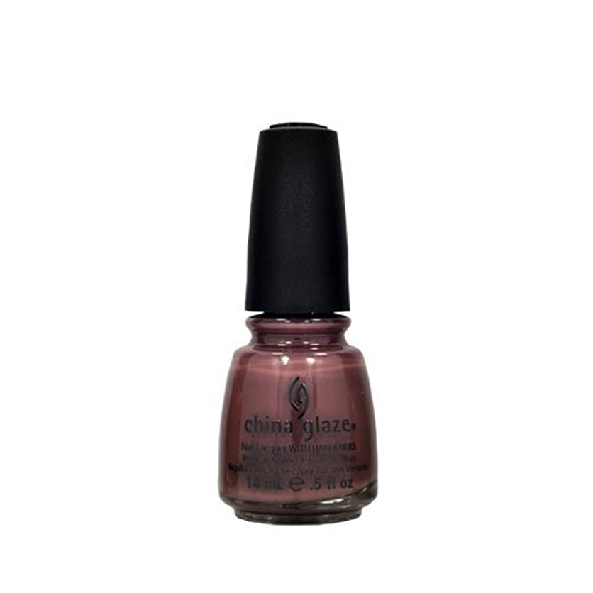 矛盾するノミネート艦隊(6 Pack) CHINA GLAZE Capitol Colours - The Hunger Games Collection - Foie Gras (並行輸入品)