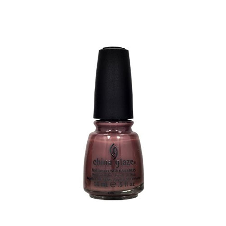 割り当て兵士ちょっと待って(6 Pack) CHINA GLAZE Capitol Colours - The Hunger Games Collection - Foie Gras (並行輸入品)