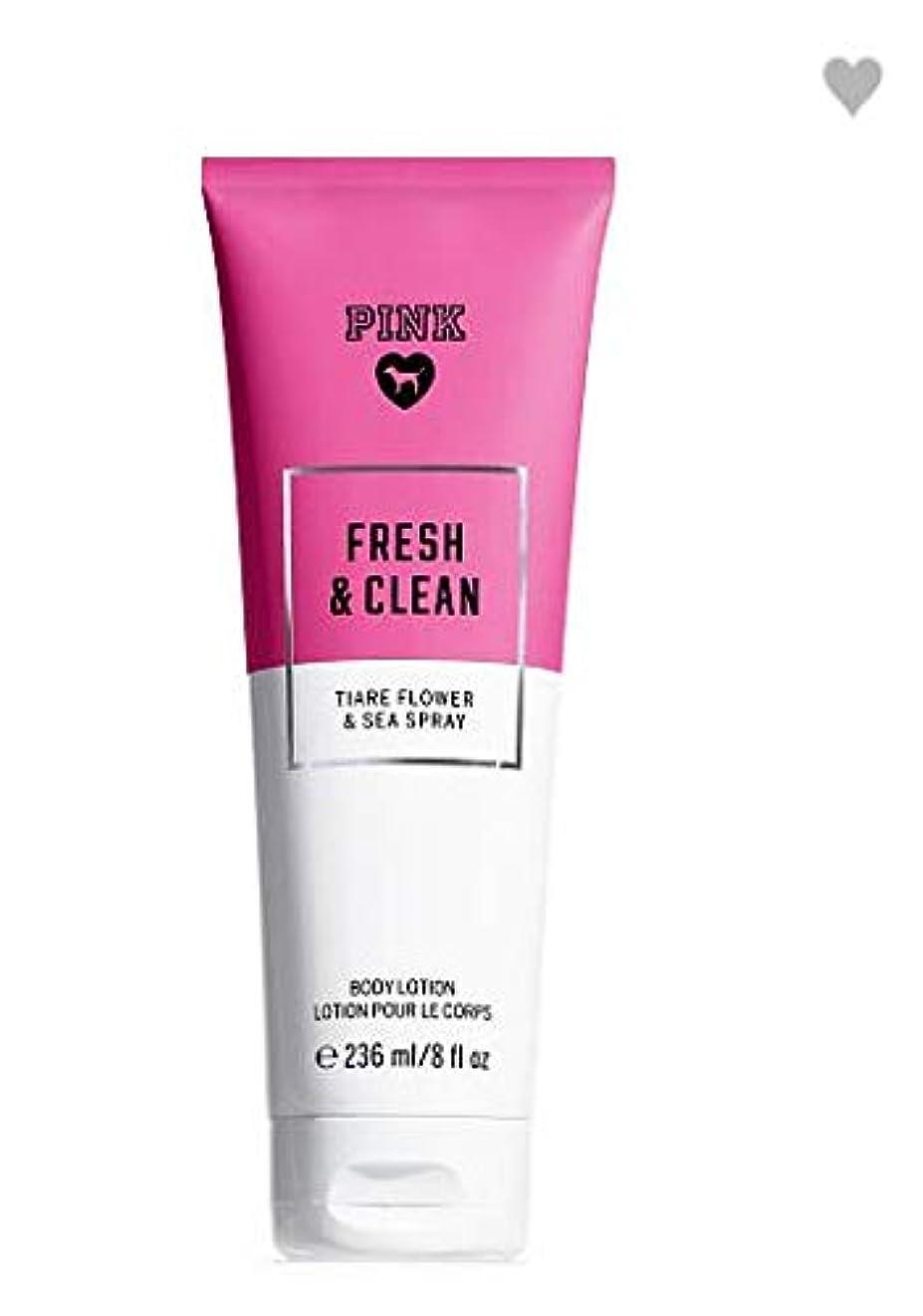 パスタ凶暴な必要VICTORIA'S SECRET Fragrant Body Lotion Fresh And Clean