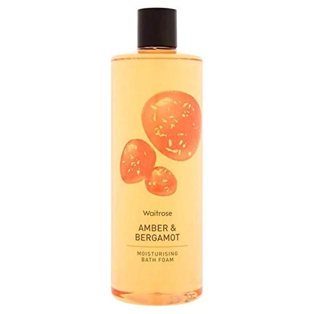 実験的絞る一節[Waitrose ] ウェイトローズアンバー&ベルガモット泡風呂500ミリリットル - Waitrose Amber & Bergamot Foam Bath 500ml [並行輸入品]