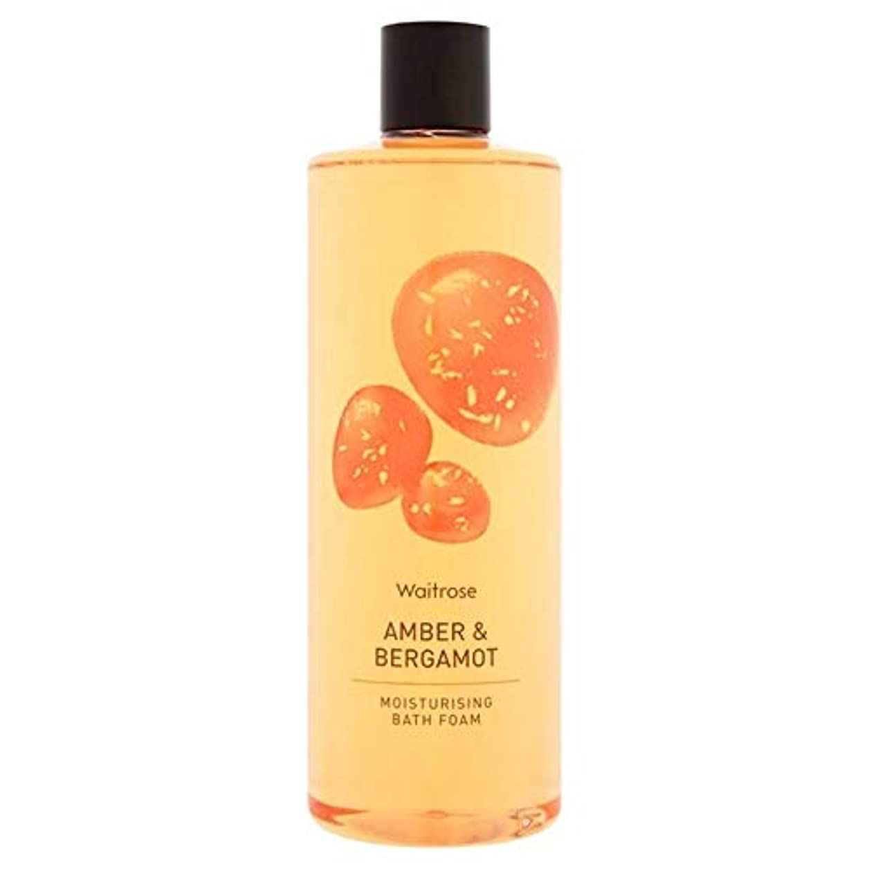 シングル名前でペニー[Waitrose ] ウェイトローズアンバー&ベルガモット泡風呂500ミリリットル - Waitrose Amber & Bergamot Foam Bath 500ml [並行輸入品]